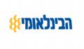 לוגו בנק הבינלאומי