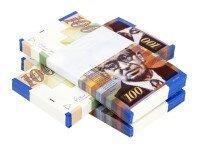שטרות כסף שניתנו מהלוואה